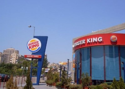 Burger King -Lebanon