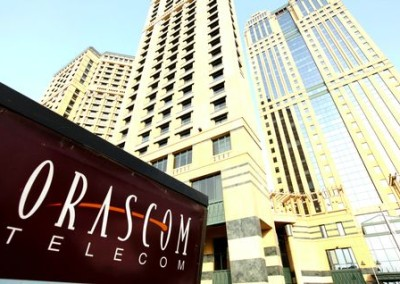 Orascom Supervision Center -Egypt
