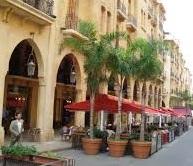Restaurant Maarad-Downtown Beirut-Lebanon